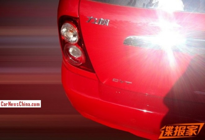 lifan-330-china-box-3