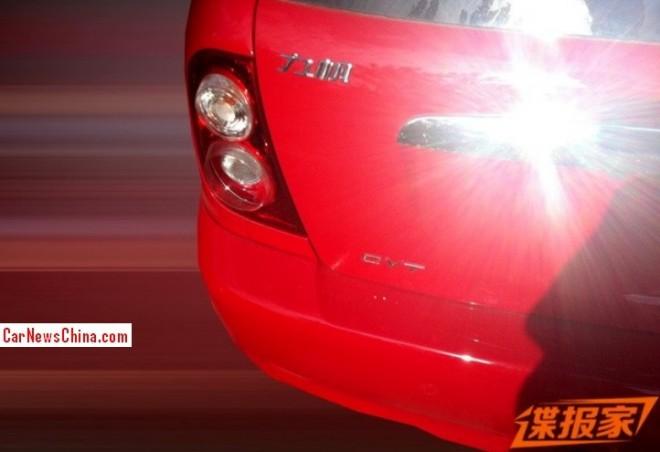 lifan-330-china-box-3