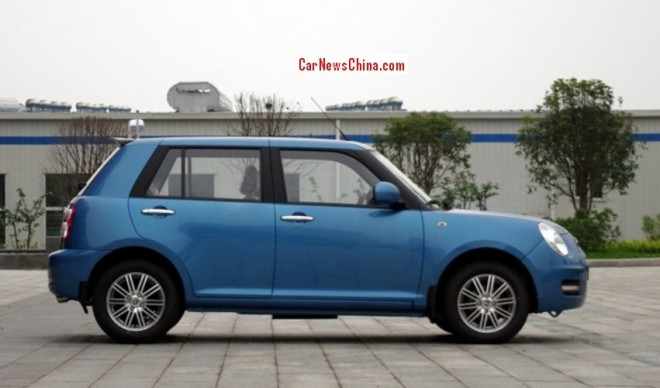 lifan-330-launch-china-2