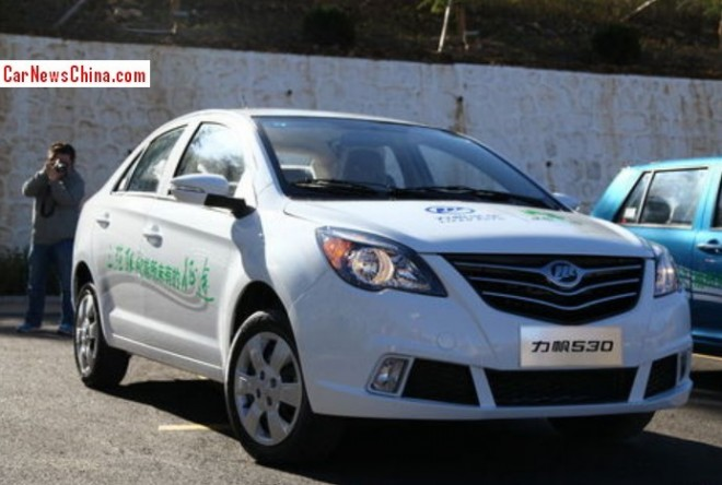 Lifan 530 hits the China car market