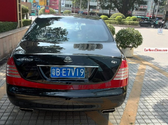 maybach-china-3