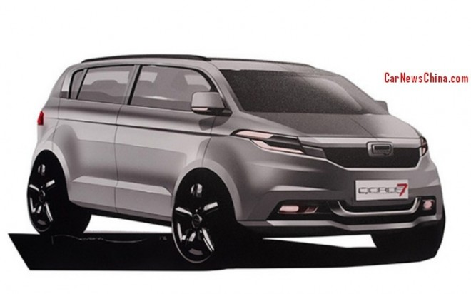 Qoros working on MPV and mid-size sedan