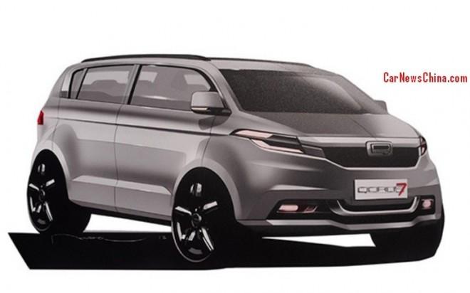 Qoros working on MPV and mid-size sedan