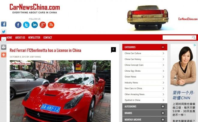 Redesign for CarNewsChina.com