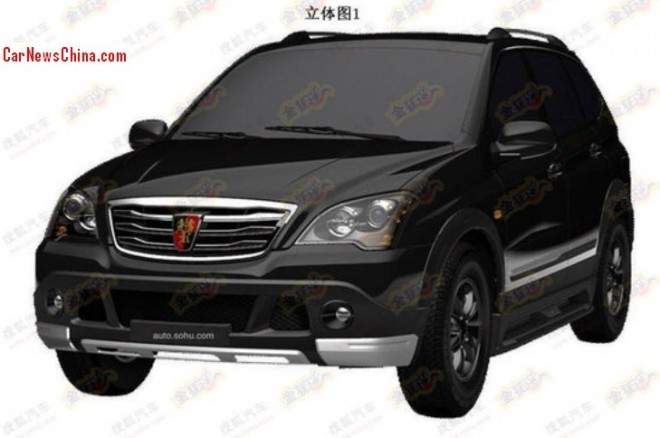 Patent Applied: facelift for the Roewe W5 SUV in China