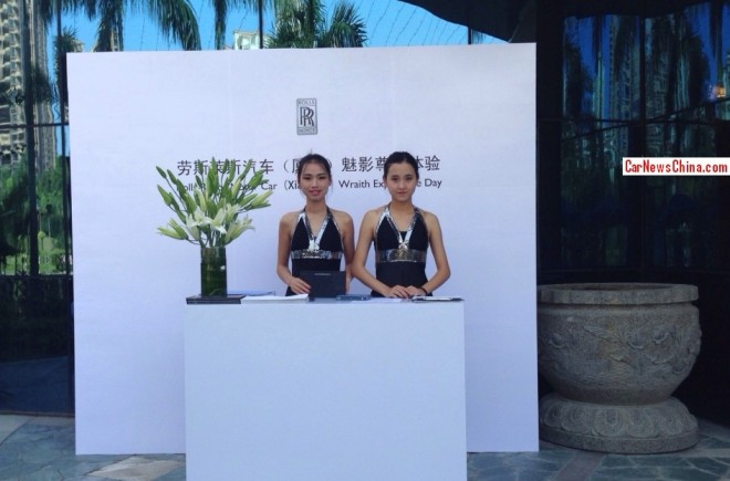 The Girls are waiting for the Wraith in China