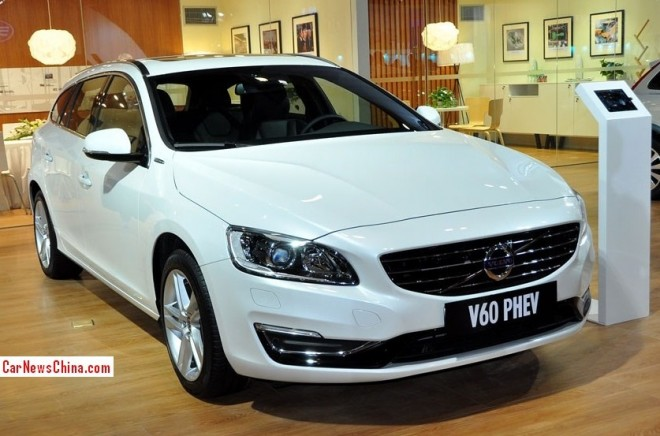 Volvo will develop petrol-based PHEV for the China car market