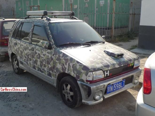 Suzuki Alto Happy Prince goes BAPE in China