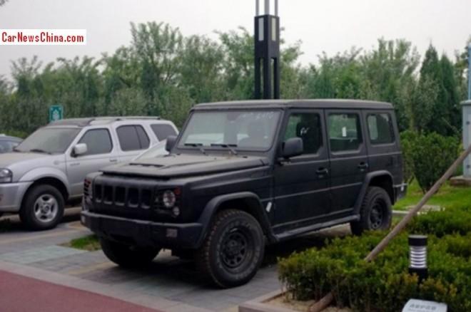Spy Shots: Beijing Auto B80 in black