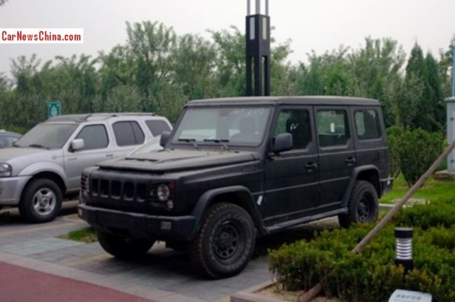 Spy Shots: Beijing Auto B80 in black