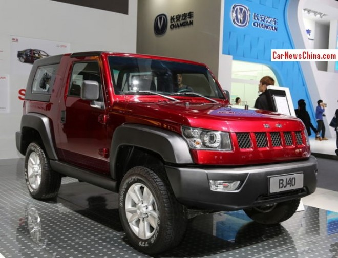 Beijing Auto BJ40 debuts on the Guangzhou Auto Show, looking Ready