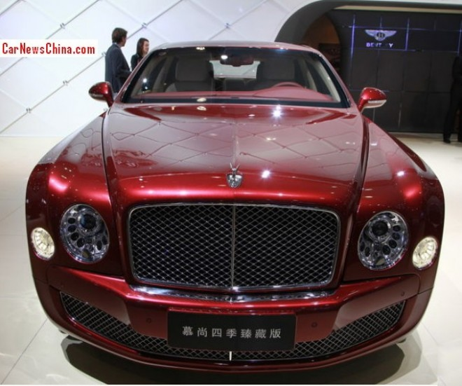 Bentley Mulsanne Bentley: Bentley Mulsanne Four Seasons Edition Arrives At The