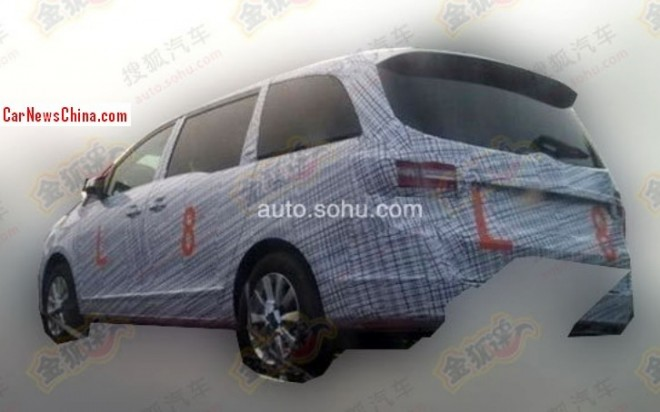 Spy Shots: facelift for the Buick GL8 in China