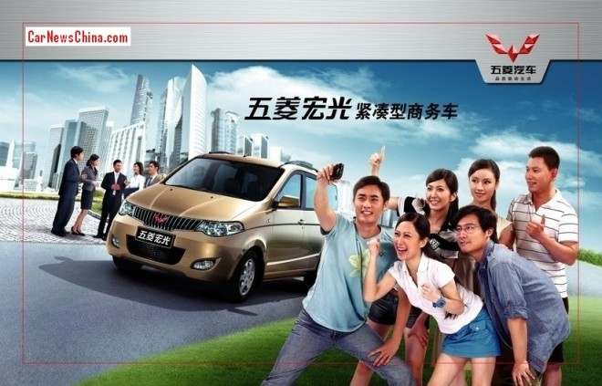China Car Sales Top 25 for October- Wuling wins again