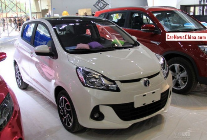 New Changan BenBen arrives at the Guangzhou Auto Show