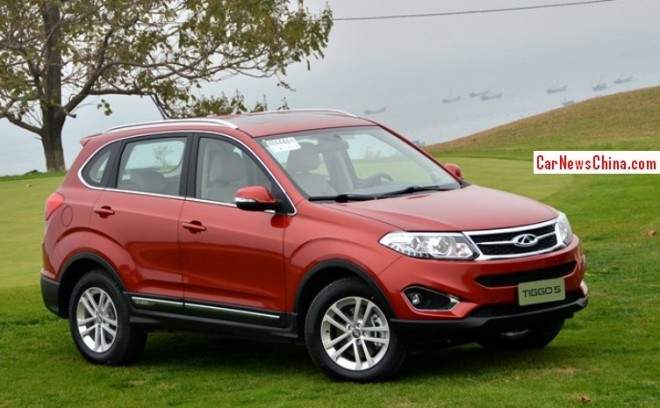 The new Chery Tiggo 5 will hit the China car market on November 28