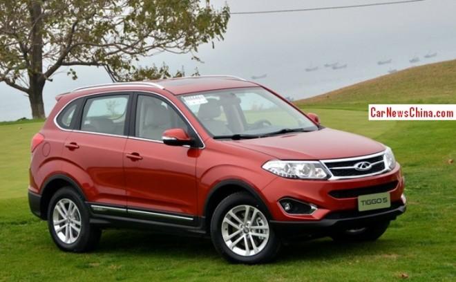 The new Chery Tiggo 5 will hit the China car market on November 28