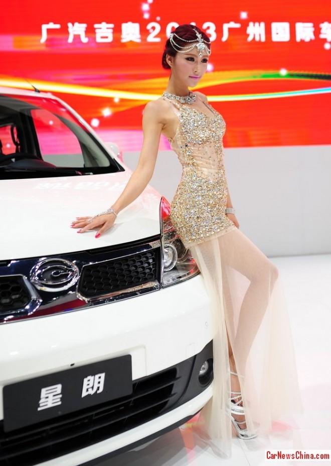 china-car-girl-gz-2-2