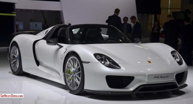 The Super Cars @ the 2013 Guangzhou Auto Show
