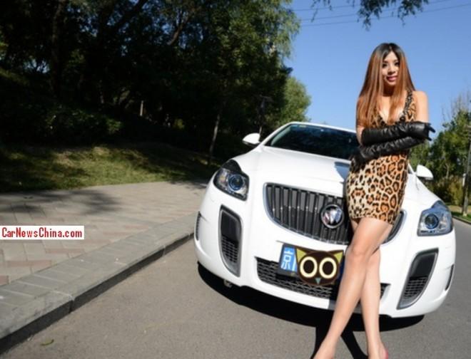 china-tiger-girl-buick-3