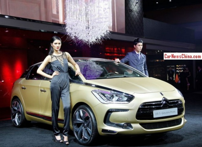 Citroen DS5 Golden Pearl debuts at the 2013 Guangzhou Auto Show