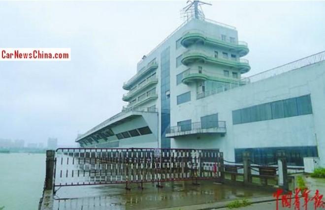 concrete-acc-china-5