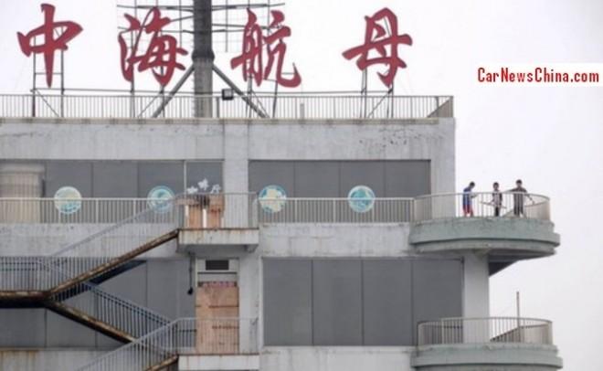 concrete-acc-china-6