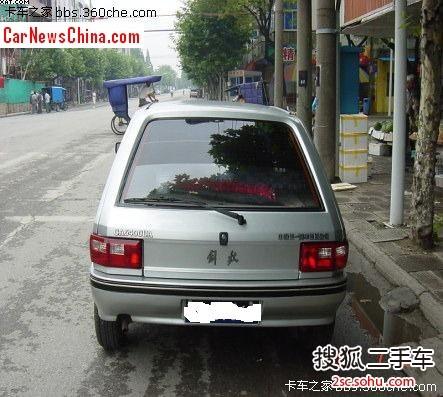 faw-lubao-china-3