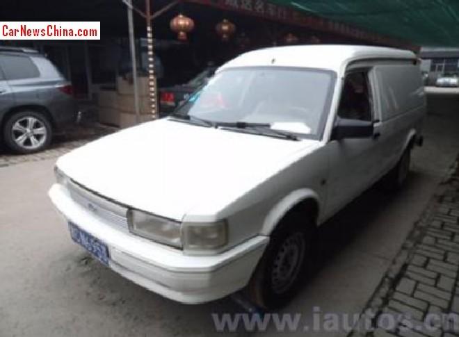 faw-lubao-china-4