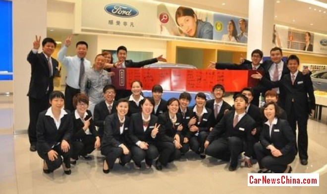 Ford China sales up 55% in October