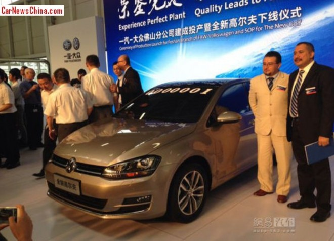 Volkswagen Golf 7 rolls off the line in China