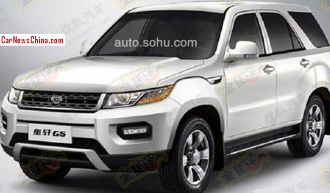 Spy Shots: facelift for the Gonow Aoseed G5 SUV in China