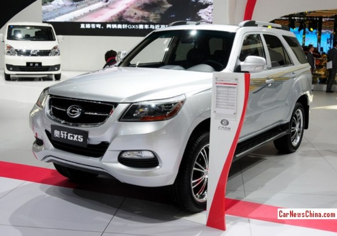 Facelifted Gonow Aoseed GX5 debuts on the 2013 Guangzhou Auto Show
