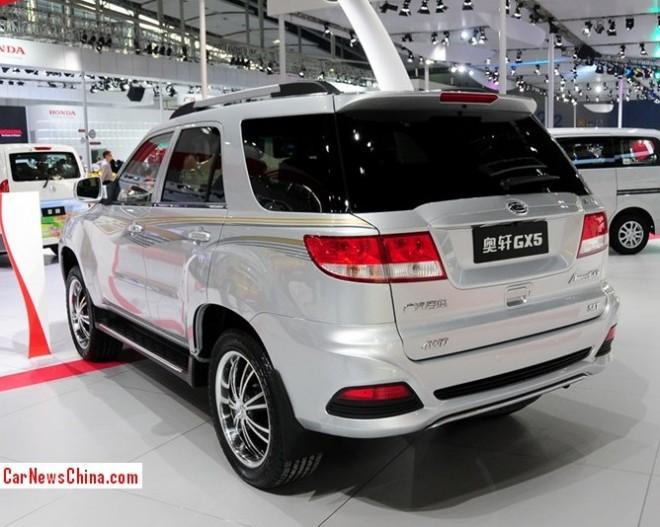 gonow-aoseed-gx5-china-2