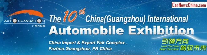 When and Where is the 2013 Guangzhou Auto Show?