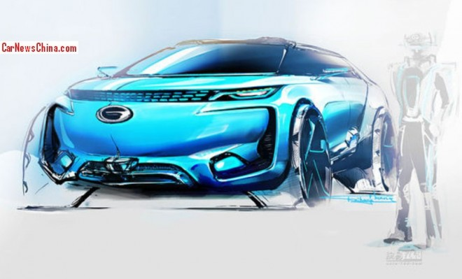 Guangzhou Auto WitStar concept car will debut on the Guangzhou Auto Show