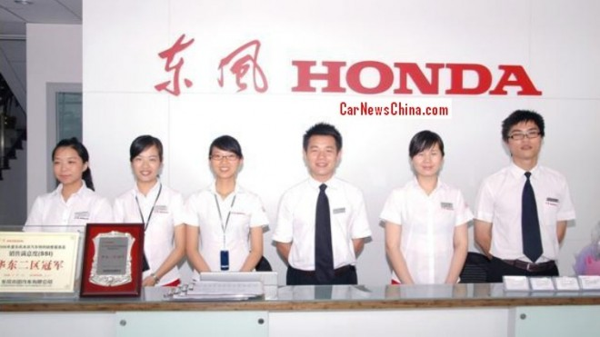 Honda sales in China up 211% in October