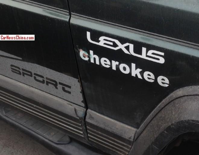 Beijing-Jeep Cherokee is a Lexus Cherokee in China