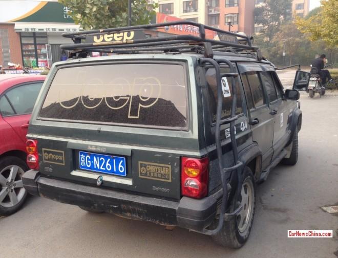 jeep-cherokee-lexus-china-3