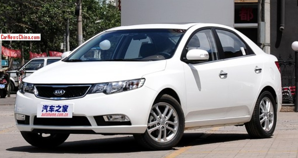 Kia Forte China Fl 2