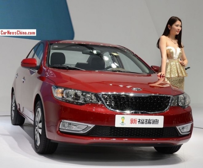 Facelifted Kia Forte launched on the Chinese car market
