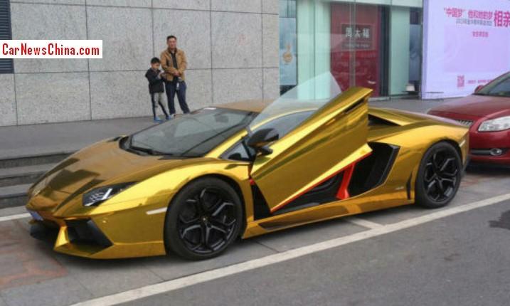 Lamborghini Aventador Gold China 2