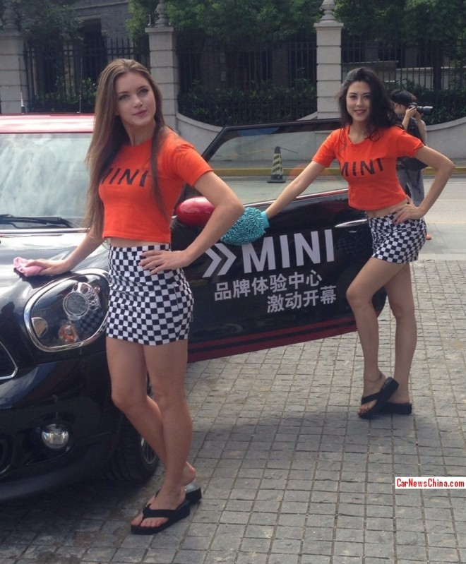 laowai-ladies-mini-china-4