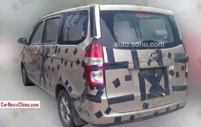 Spy Shots: Lifan mini MPV testing in China