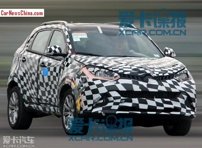 Spy Shots: 2014 MG CS SUV seen testing in China