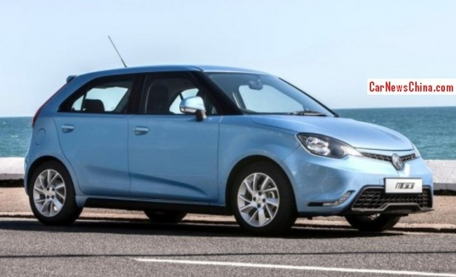 Official pictures of the facelifted MG3