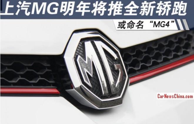 MG working on MG4 Coupe based on MG5 hatchback
