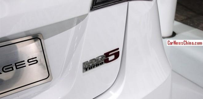 mg5-turbo-china-5