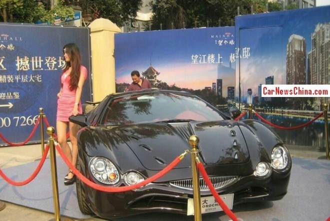 Mitsuoka Orochi is selling houses in China