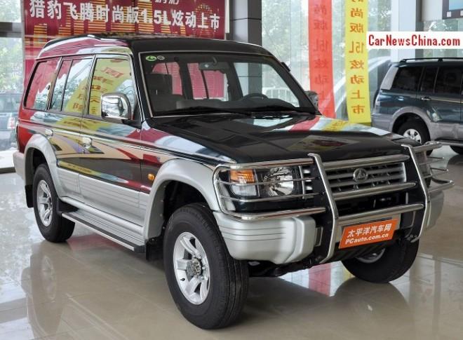 parade-car-china-pajero-4
